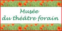 musee-theatre-forain
