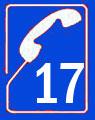 logo-17-h120