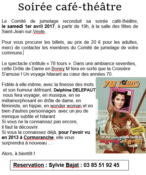 soiree-theatre-2017