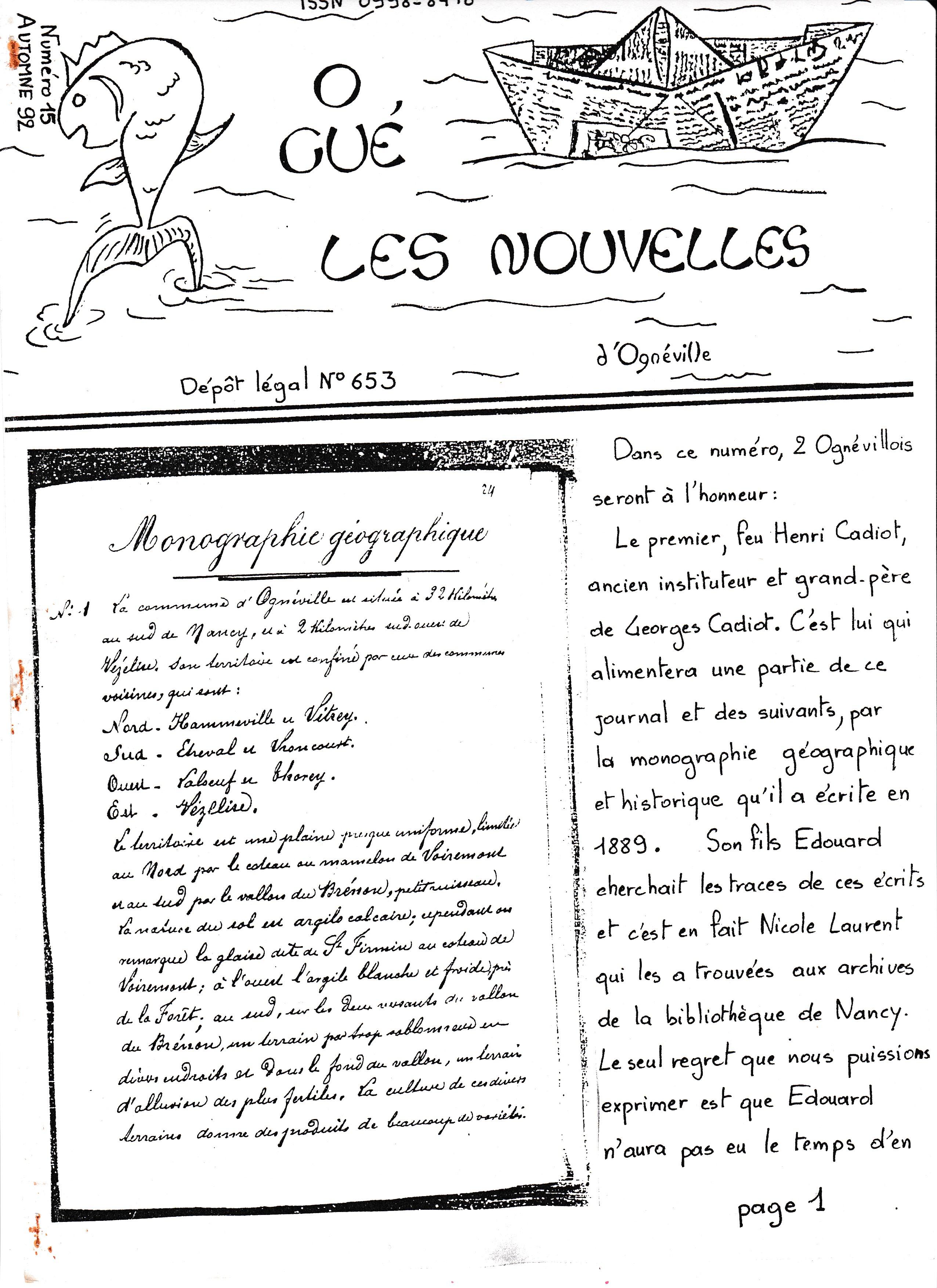 o-gue-n15-page1
