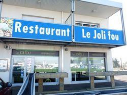 0-restaurant-joli-fou